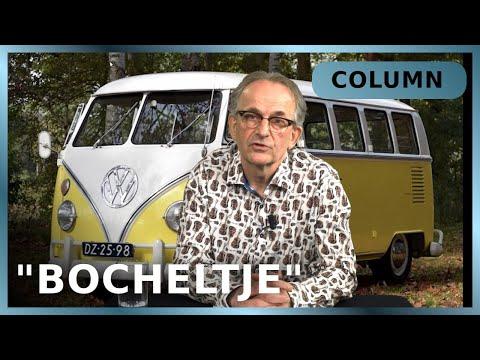 Bocheltje | Ate de Jong